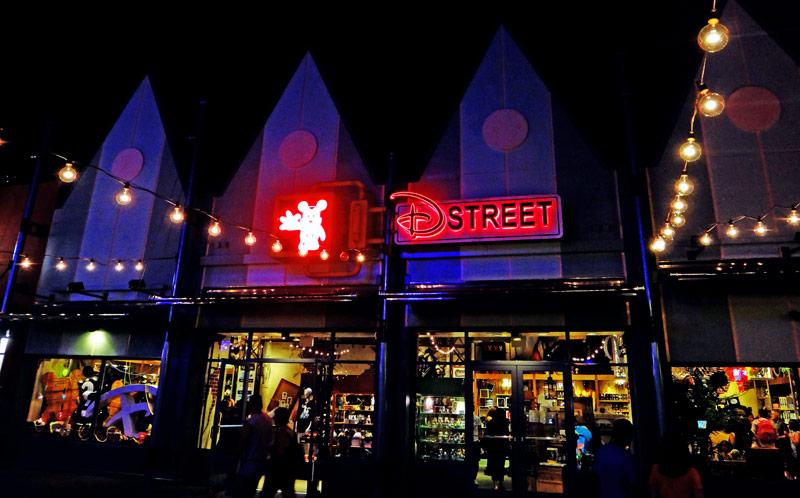 Loja D Street, em Downtown Disney West Side